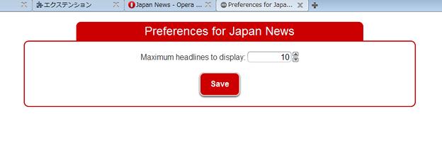Operaエクステンション:Japan News(設定、拡大)