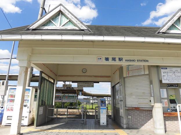 近鉄 田原本線 箸尾駅
