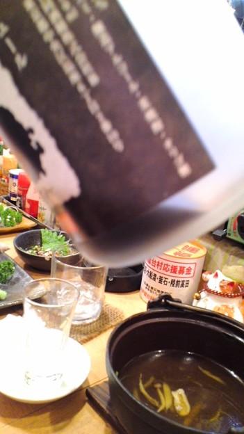 イカスミで作った焼酎