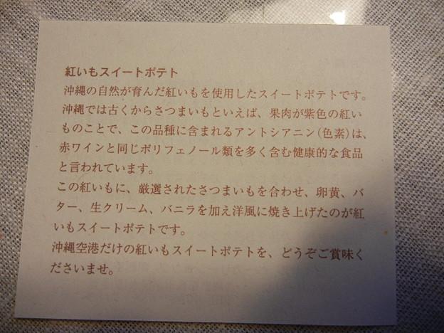 Photos: 説明書き