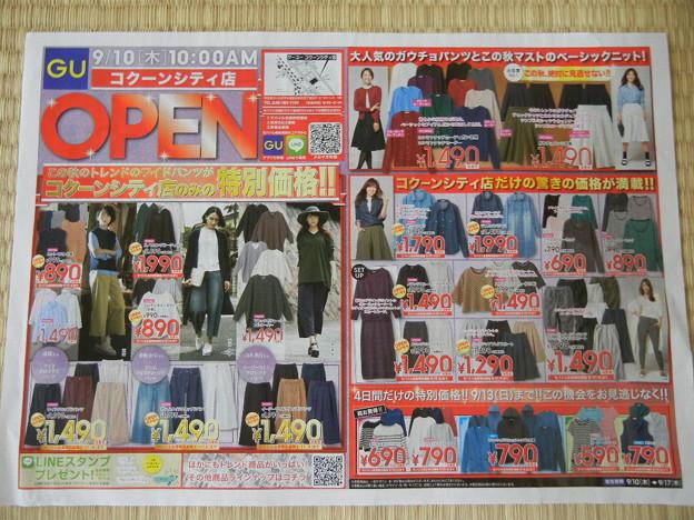 9/10 GUコクーンシティ店 オープン
