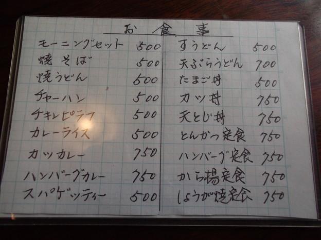 ナオミ2012.02 (3)