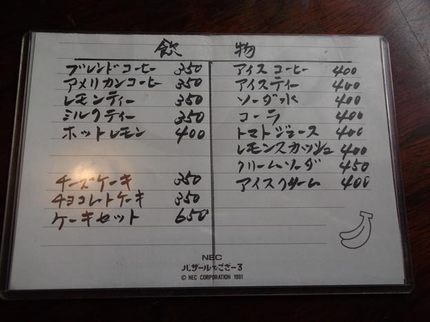 ナオミ2012.02 (4)
