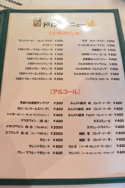マカロニ食堂 2015.05 (06)