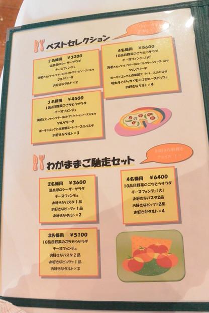 マカロニ食堂 2015.05 (08)