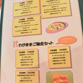 Photos: マカロニ食堂 2015.05 (08)