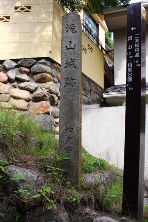 摂津滝山城