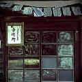 Photos: 旧陸軍桶川飛行学校 6