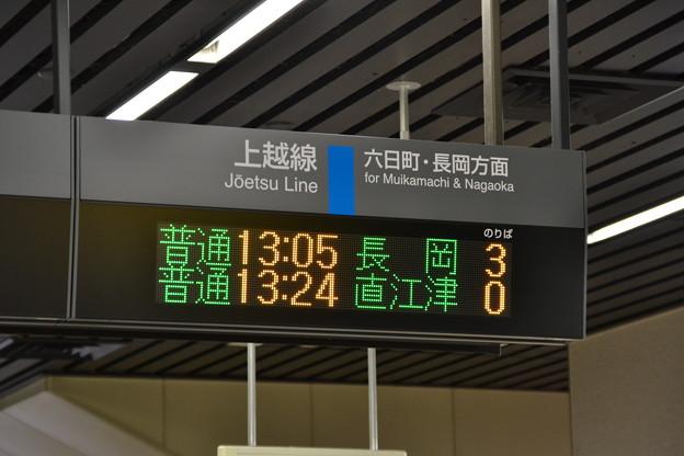 上越線 下り発車標 [JR 越後湯沢駅]