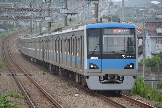 小田急4000形 4060F [小田急電鉄 栗平駅]