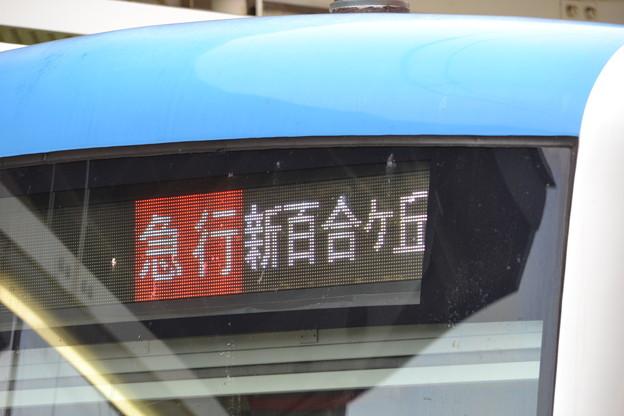 行先表示器 (小田急4000形 4060F) [小田急電鉄 栗平駅]