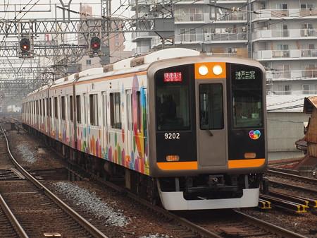 阪神9000系快速急行 近鉄奈良線鶴橋駅
