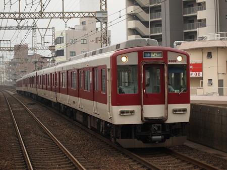 近鉄9000系普通 近鉄大阪線八尾駅