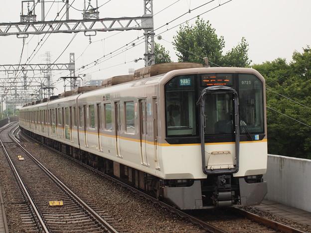 近鉄9820系快速急行 阪神なんば線大物駅