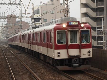 近鉄2600系普通  近鉄大阪線八尾駅01