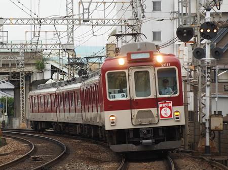 近鉄2600系鮮魚列車 近鉄大阪線河内山本~高安