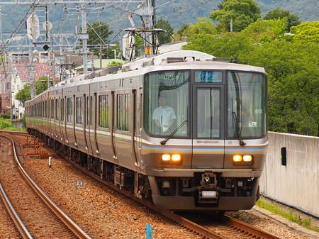 223系新快速 東海道本線さくら夙川駅02