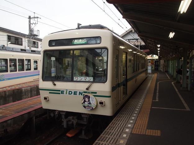 叡電700系 叡山本線出町柳駅01