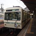 Photos: 叡電700系 叡山本線出町柳駅01