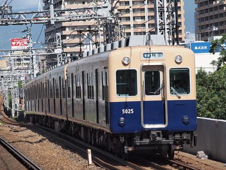阪神5001形普通   阪神本線大物駅02