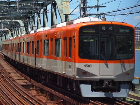 阪神9300系直通特急 阪神本線淀川駅
