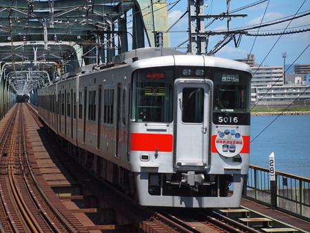 山陽5000系直通特急  阪神本線淀川駅02