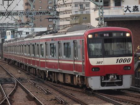 京急新1000形普通 京急本線平和島駅02