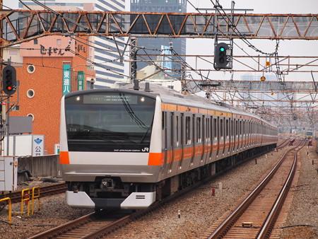 E233系青梅特快 中央本線高円寺駅