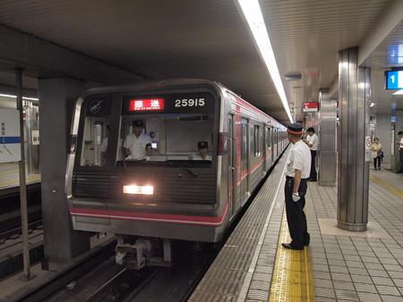 25系試運転 大阪市営地下鉄四つ橋線本町駅