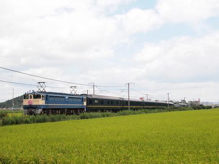 EF65 寝台特急トワイライトエクスプレス 山陽本線竜野~相生