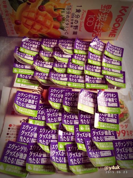 シールx48→ハズレ中~野菜生活