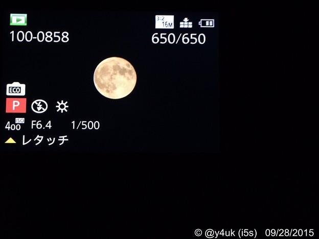 Photos: スーパームーン Fukuyama ver.~shiny moonlight