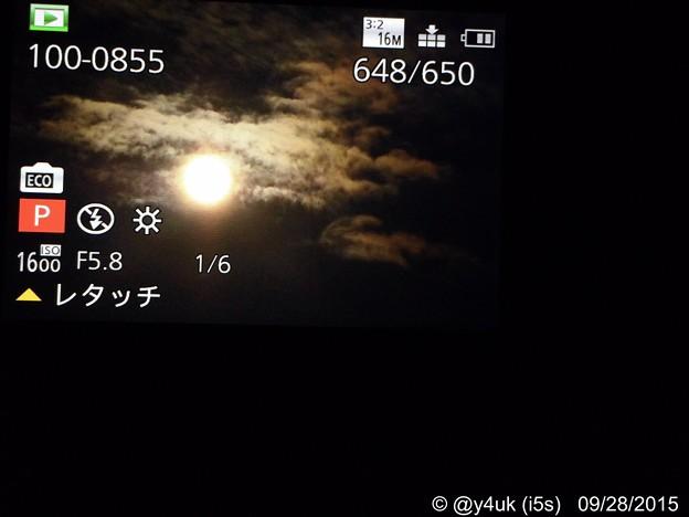 Photos: スーパームーン雲と共演ver.~月光ベートーヴェン
