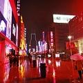Photos: 雨の南京東路