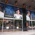 Photos: 帝国劇場