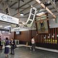 Photos: 両国駅