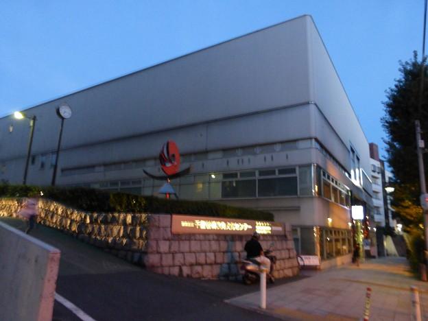 豊島区立千登世橋教育文化センター