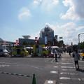 Photos: 晴海客船ターミナル