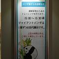 写真: DSCN0016