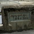Photos: DSC_0354 横山ダムその4