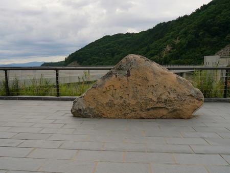 P1080534 丹生川ダムその7