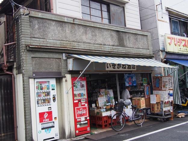 東十条銀座 古い酒屋さん