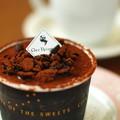 Photos: Cup cake 03