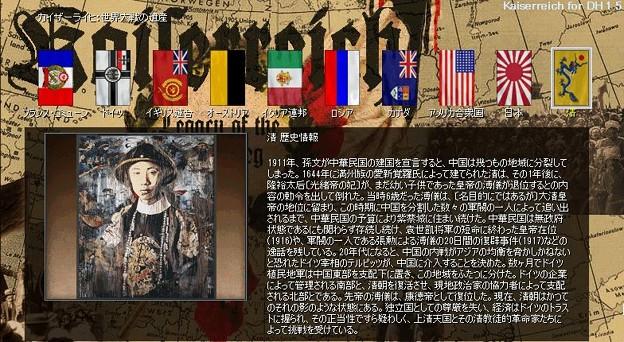 http://art53.photozou.jp/pub/29/3166029/photo/225529502_624.v1437653707.jpg