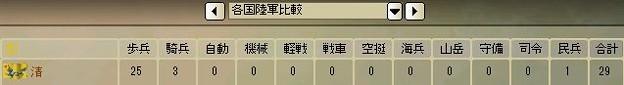 http://art53.photozou.jp/pub/29/3166029/photo/225545761_624.v1437731027.jpg