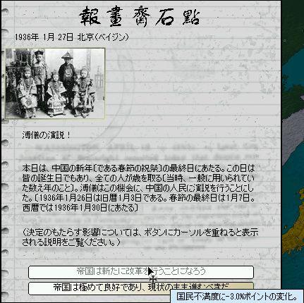 http://art53.photozou.jp/pub/29/3166029/photo/225560465_org.v1437752449.jpg