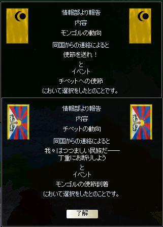 http://art53.photozou.jp/pub/29/3166029/photo/225560469_org.v1437752453.jpg