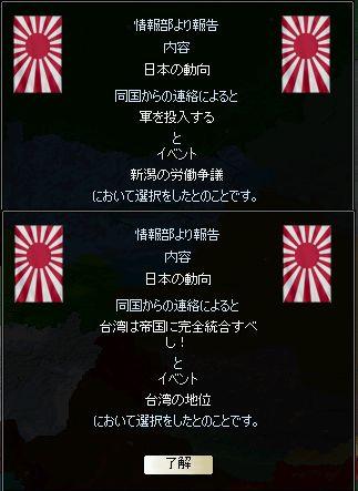 http://art53.photozou.jp/pub/29/3166029/photo/225560502_org.v1437749697.jpg