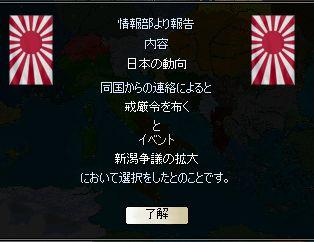 http://art53.photozou.jp/pub/29/3166029/photo/225560575_org.v1437749698.jpg
