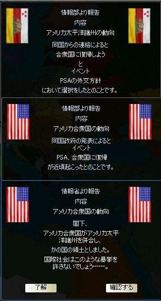 http://art53.photozou.jp/pub/29/3166029/photo/225792895_624.v1438238642.jpg